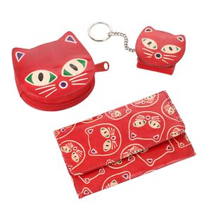 Genuine Leather Cat Coin Pouch, Keychain and Wallet (4.5x3 in)