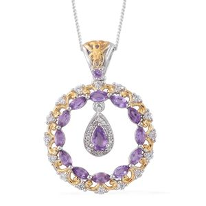 Mauve Sapphire, Cambodian Zircon 14K YG and Platinum Over Sterling Silver Pendant With Chain (20 in) TGW 1.81 cts.