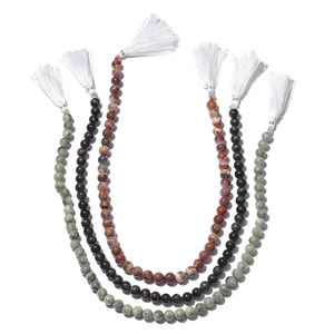 Gem Workshop Multi Color Jasper Set of 3 Bead Strands (16 in, 8.5 mm) Total Gem Stone Weight 508.80 Carat