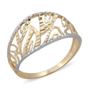 10K WYG Diamond Cut Concave Ring (Size 7.0)
